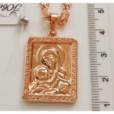 Иконка Божья Матерь 00290 размер 37*21 мм, позолота РО