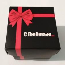 """Подарочная коробочка """"С Любовью"""" 4.5х4.5х4 см чёрная"""